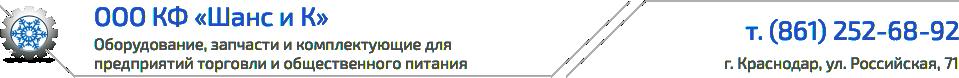 "ООО КФ ""Шанс и К"""