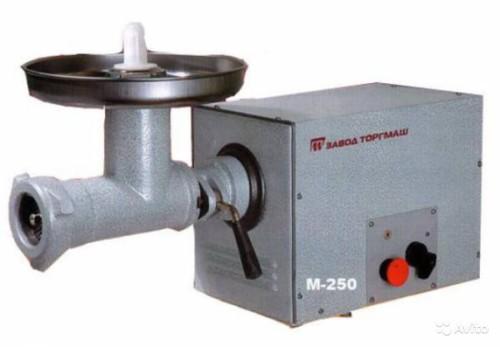 УКМ-12 (М-250) Универсальная кухонная машина